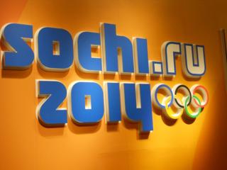 Sochi_slideshow